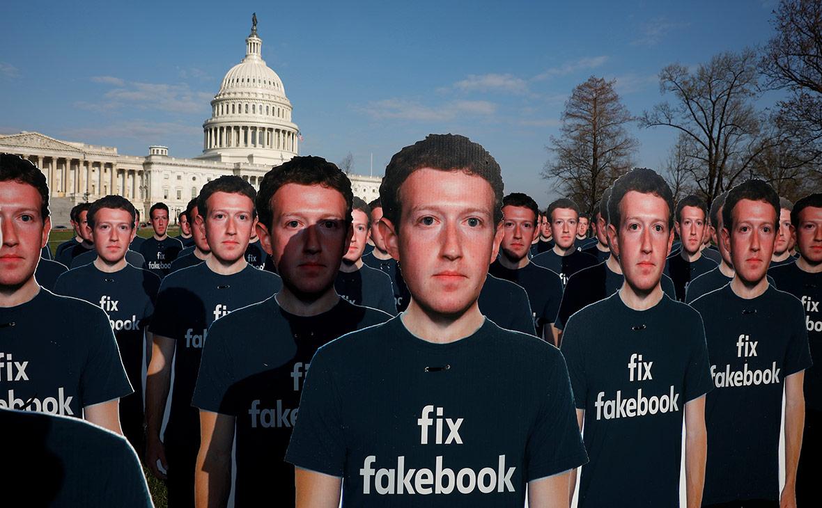 Картонные фигуры Марка Цукерберга во время протеста околого Белого дома в Вашингтоне