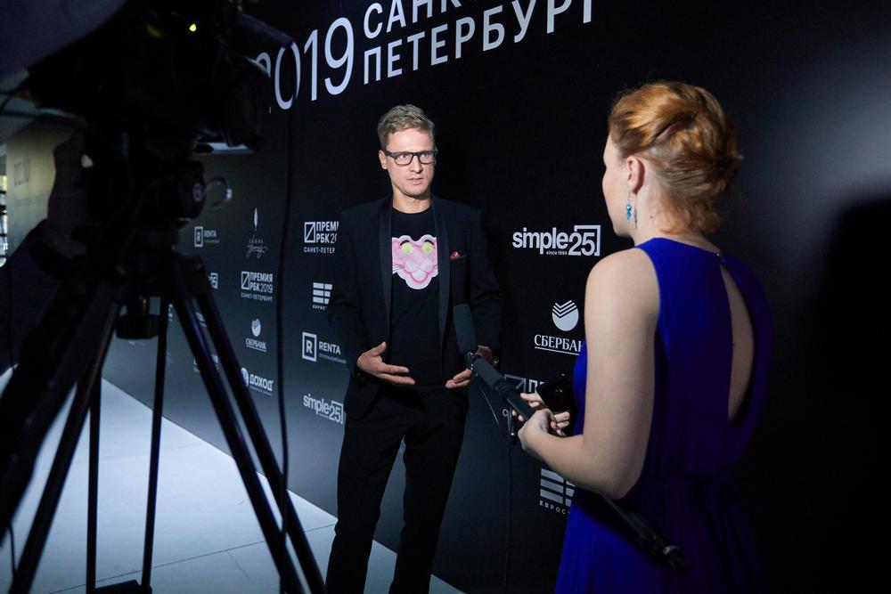 Фото:Александр Кравцов (ГК «Еврострой»)