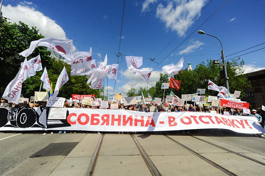 Участники шествия и митинга против сноса пятиэтажек в Москве