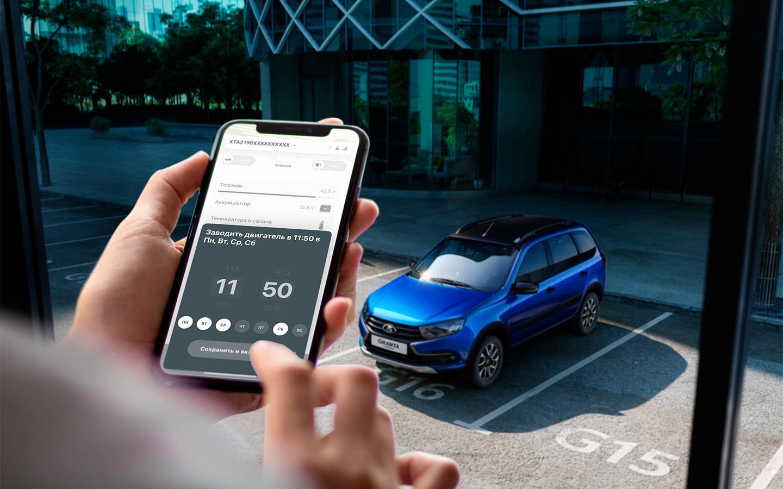 Система Lada Conncet, которая позволяет управлять автомобилем со смартфона.
