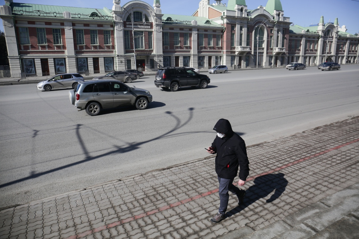 Фото: nsknews.info