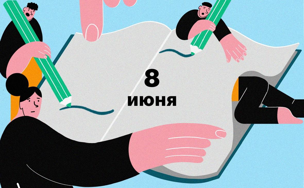 Радиационные риски под Петербургом, куратор Восточного. Главное за день