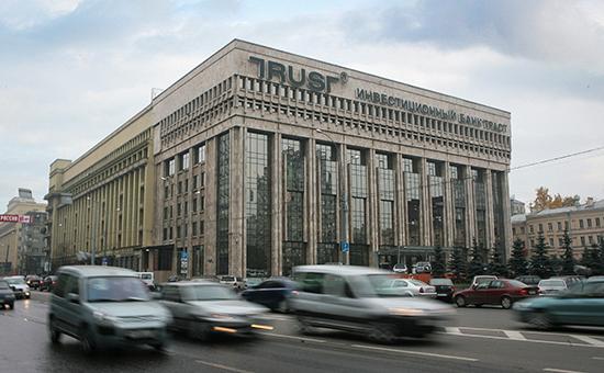 Здание банка «Траст» в Москве