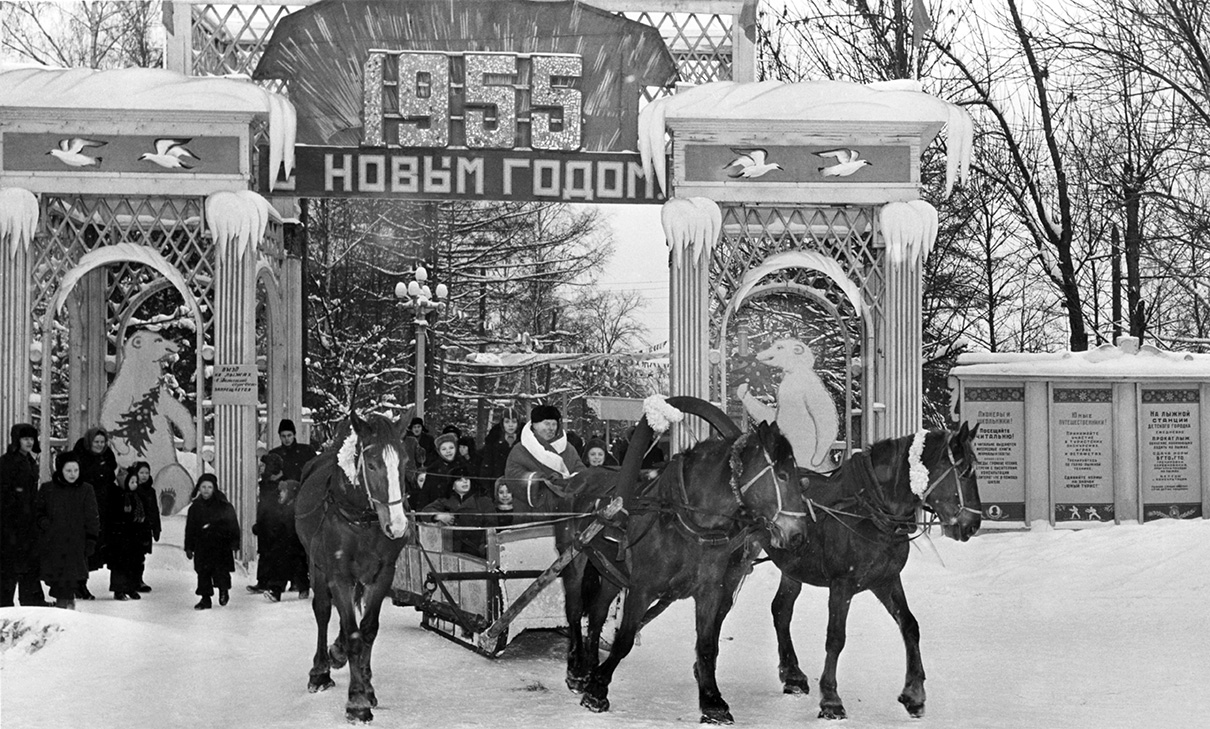 Катание детей на тройке в парке «Сокольники». 1955 год