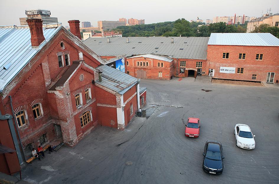 Арт-центр «Винзавод»