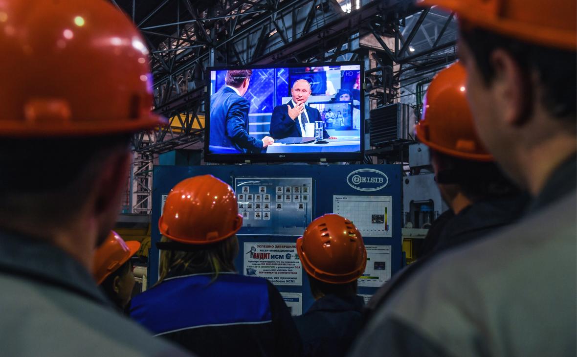 Во время трансляции ежегодной специальной телепрограммы «Прямая линия с Владимиром Путиным»