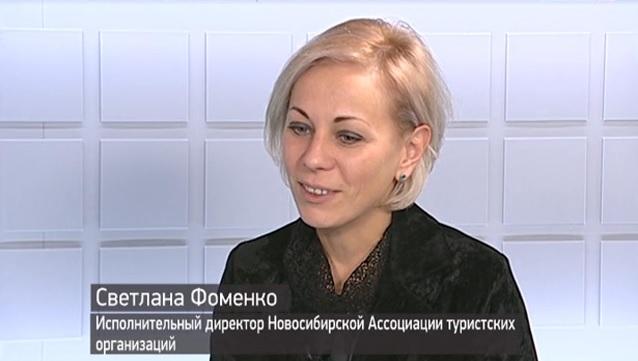 "Фото: nsktv.ru (скриншот с телеканала ""Россия 24"")"