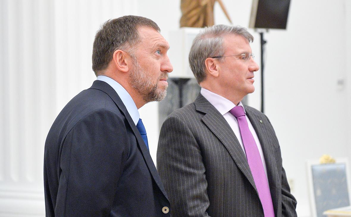 Олег Дерипаска и Герман Греф (слева направо)
