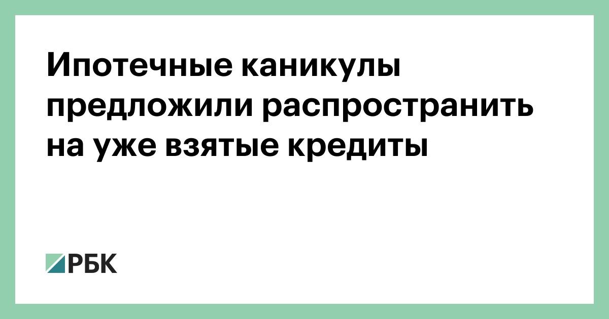 какие банки дают кредит в новгороде реквизиты это пример