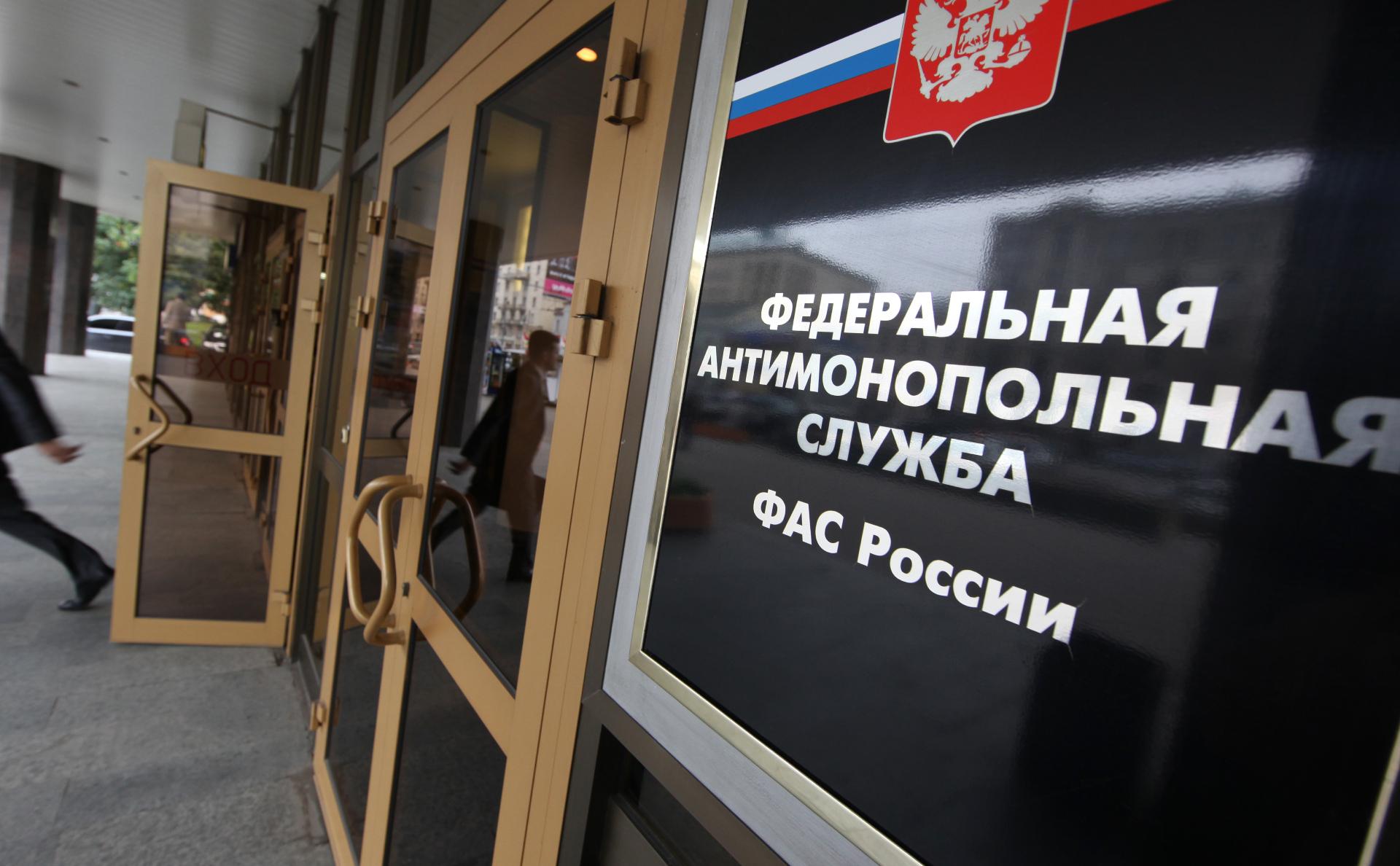 Фото: Михаил Фомичев / РИА Новости