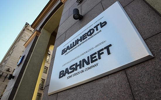 Минэкономразвития получило всего три заявки на покупку «Башнефти»