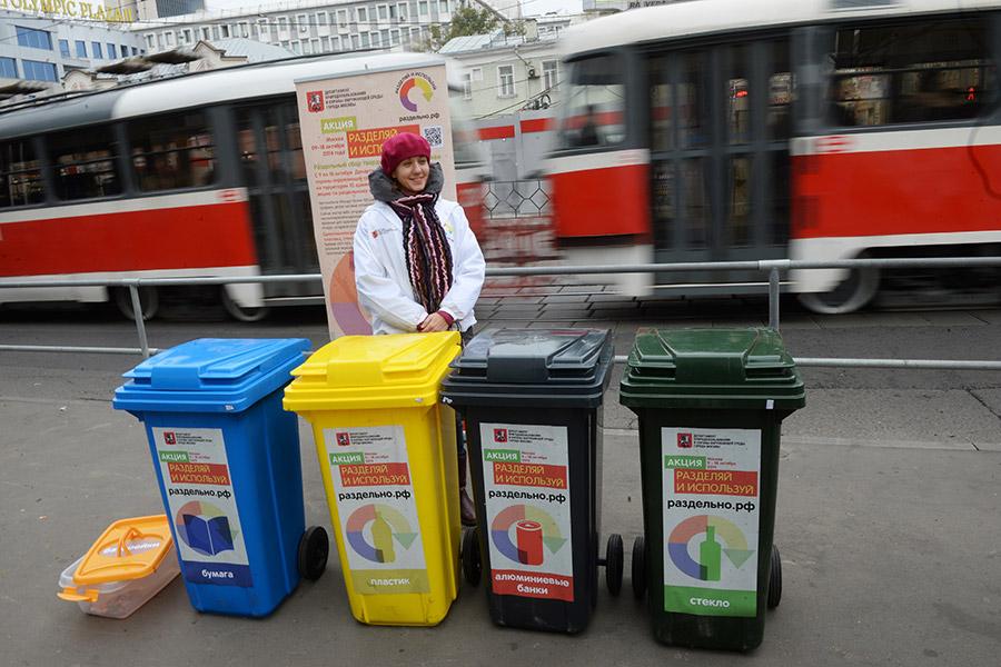 Мобильный пункт раздельного сбора отходов в центре Москвы