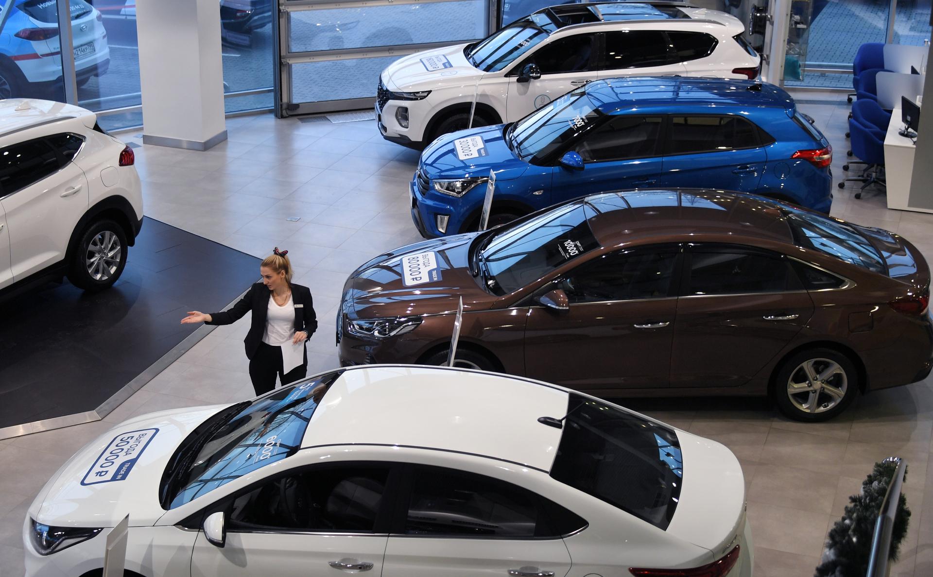 Продажа автосалонах в москве продажа залоговых автомобилей банками свердловская область