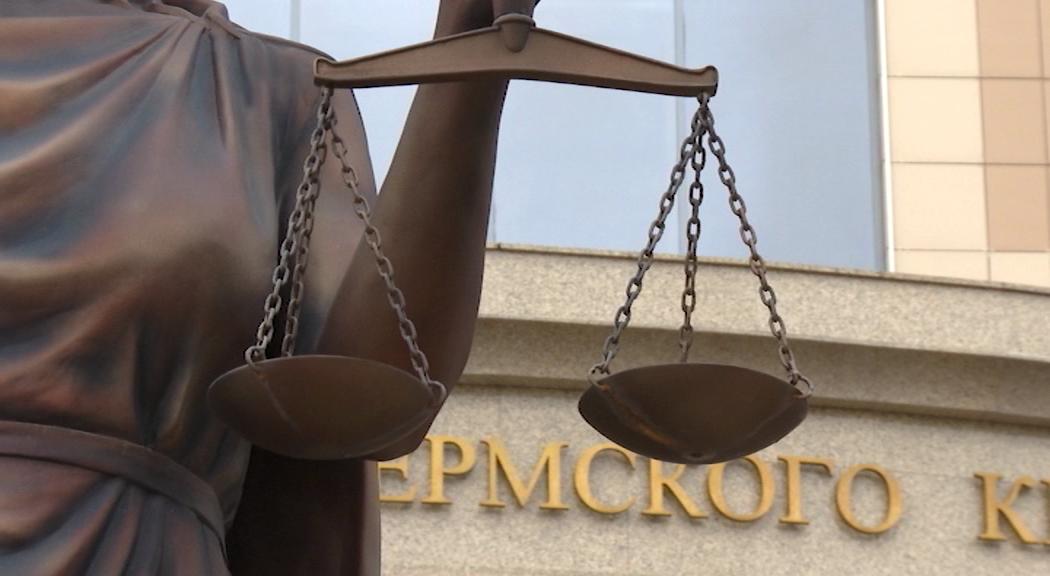 «Невыездной»: арбитраж отказал безработному из Перми в поездке на Кипр
