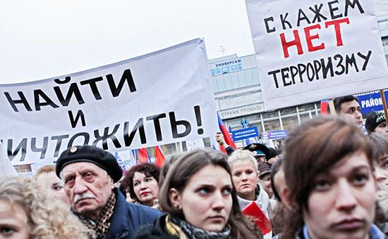 Митинг «Россия против террора» в Санкт-Петербурге. Декабрь 2009 года