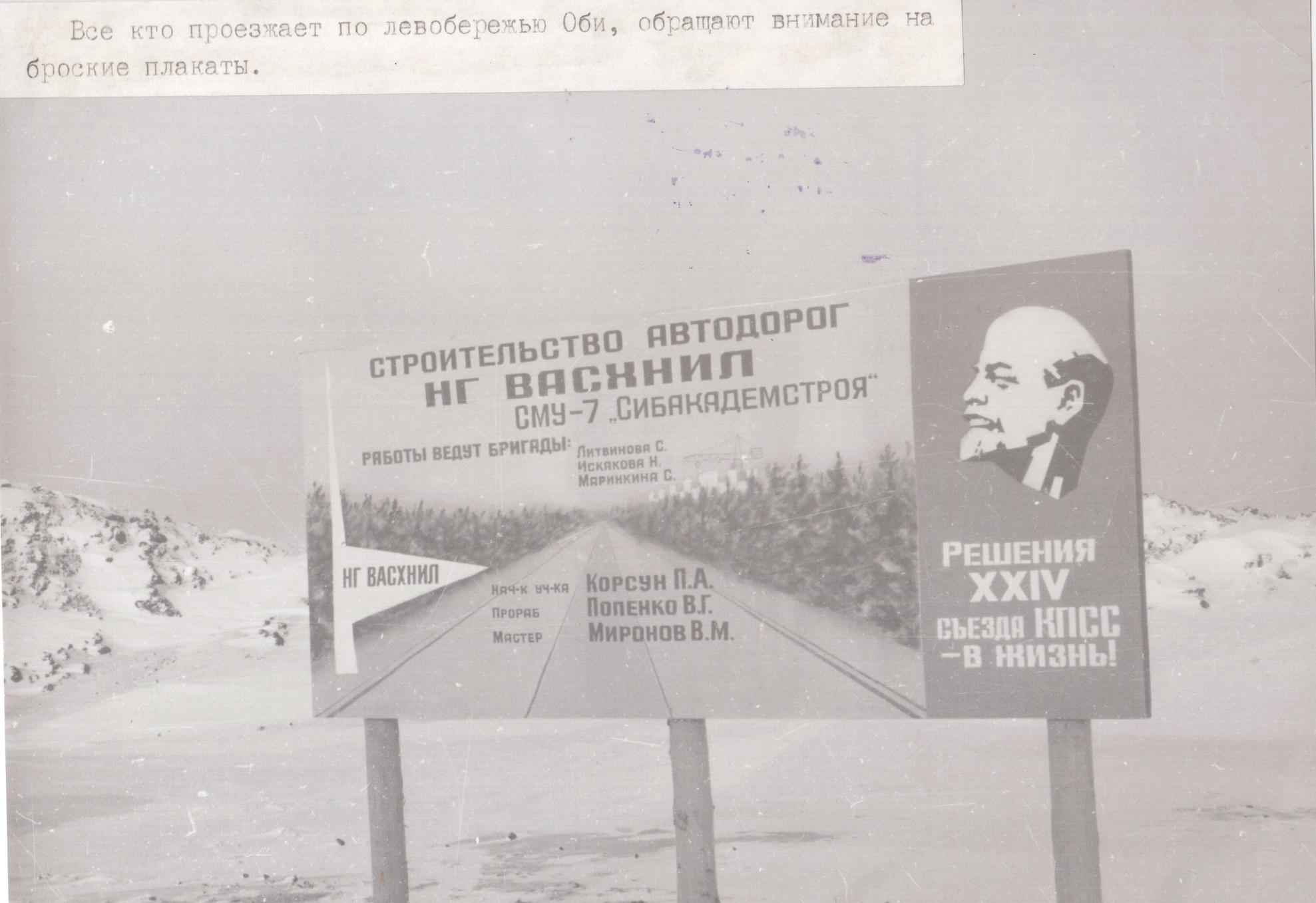 Фото:Администрация Краснообска