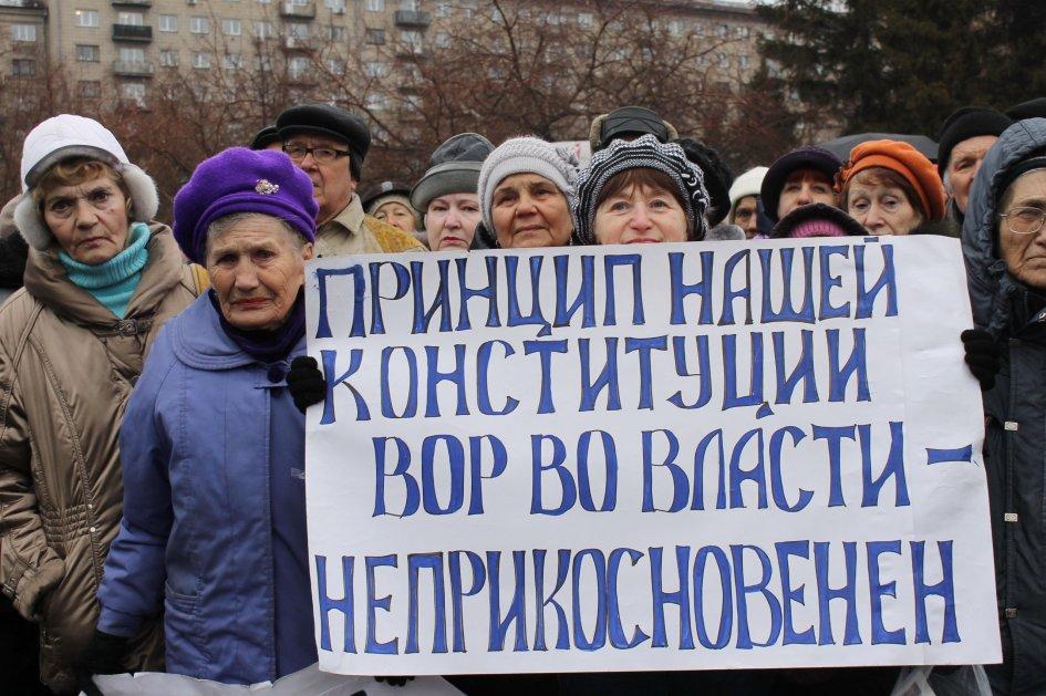 Шестой митинг против повышения тарифов ЖКХ, 25 марта