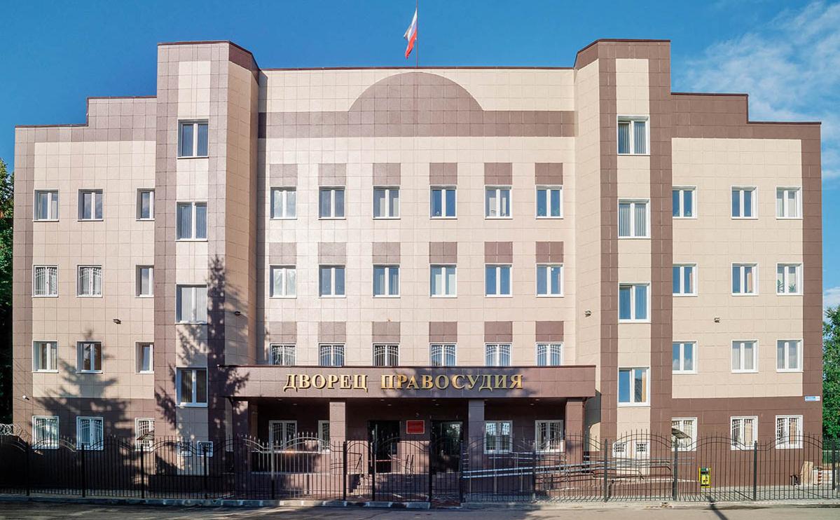 Городецкий городской суд