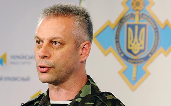 Спикер СНБО Украины Андрей Лысенко