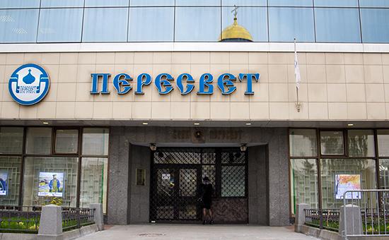 Отделение банка «Пересвет» вМоскве