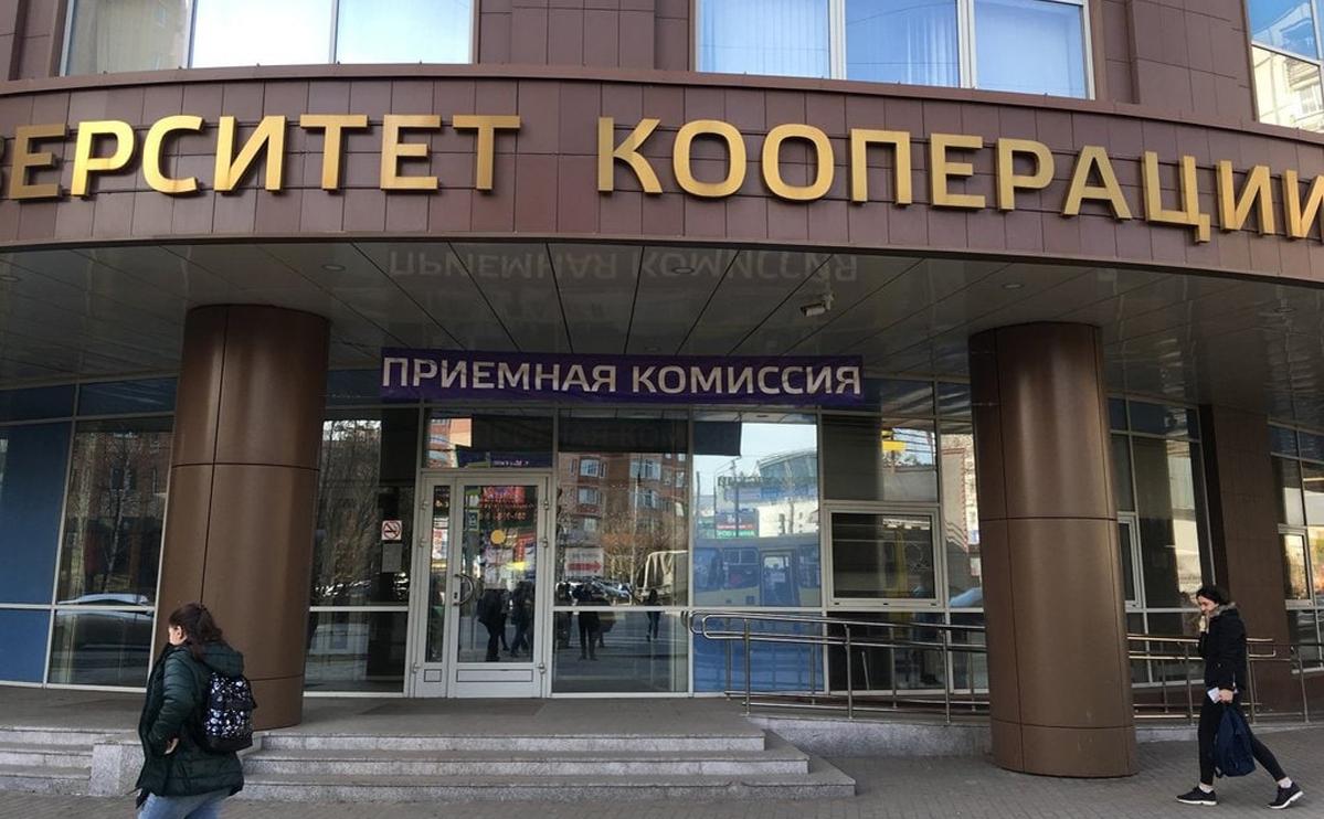 Университет в подмосковных Мытищах эвакуировали из-за угрозы взрыва