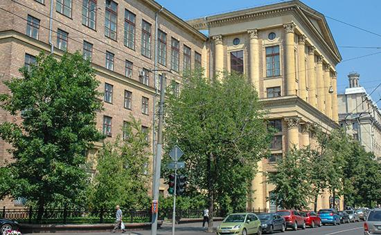 Здание Российского государственного гуманитарного университета (РГГУ)