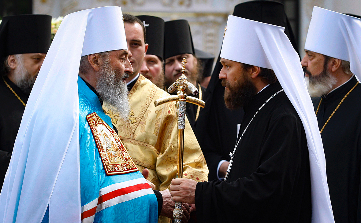 Митрополит Онуфрий и митрополит Иларион