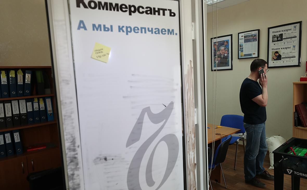 Фото:Донат Сорокин / ТАСС