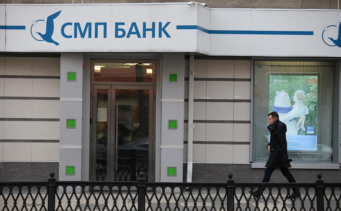 Власти решили помочь попавшему под санкции банку Ротенбергов