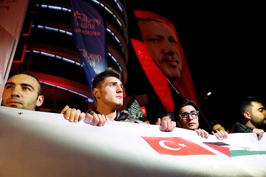 Акция протеста у посольства США в столице Турции Анкаре