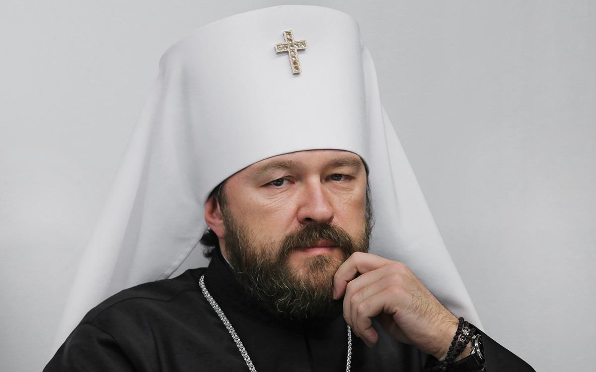 Митрополит Иларион (Григорий Алфеев)