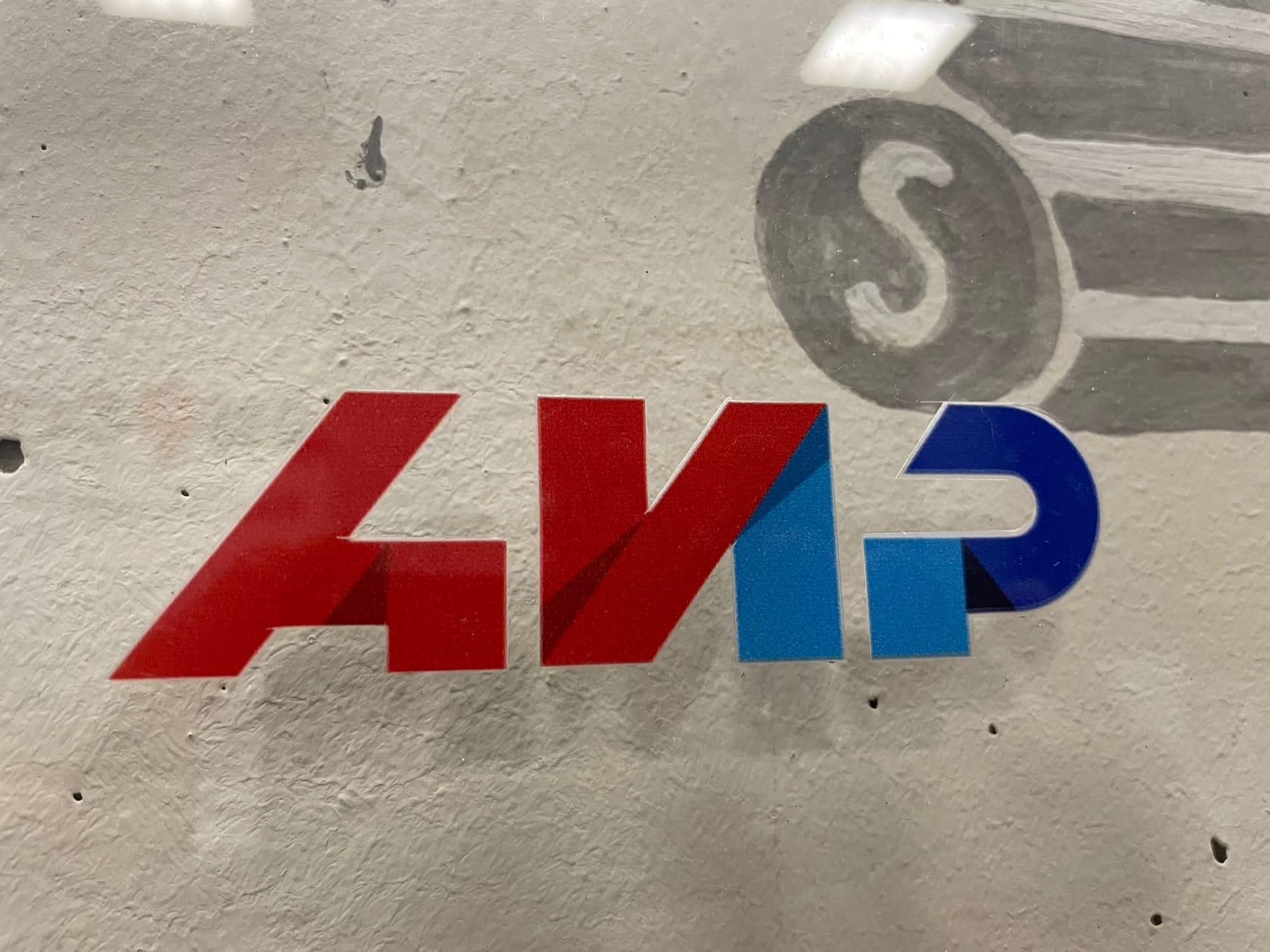 АИР может потратить 1,4 млн руб. на организацию бизнес-мероприятия