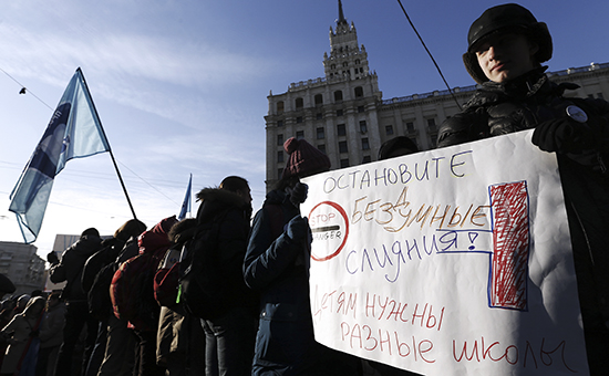 25 октября в Москве прошел митинг в защиту бесплатного образования. Собравшиеся выступали против реорганизации школ, за возвращение бесплатных групп продленного дня и требовали отставки главы столичного Департамента образования