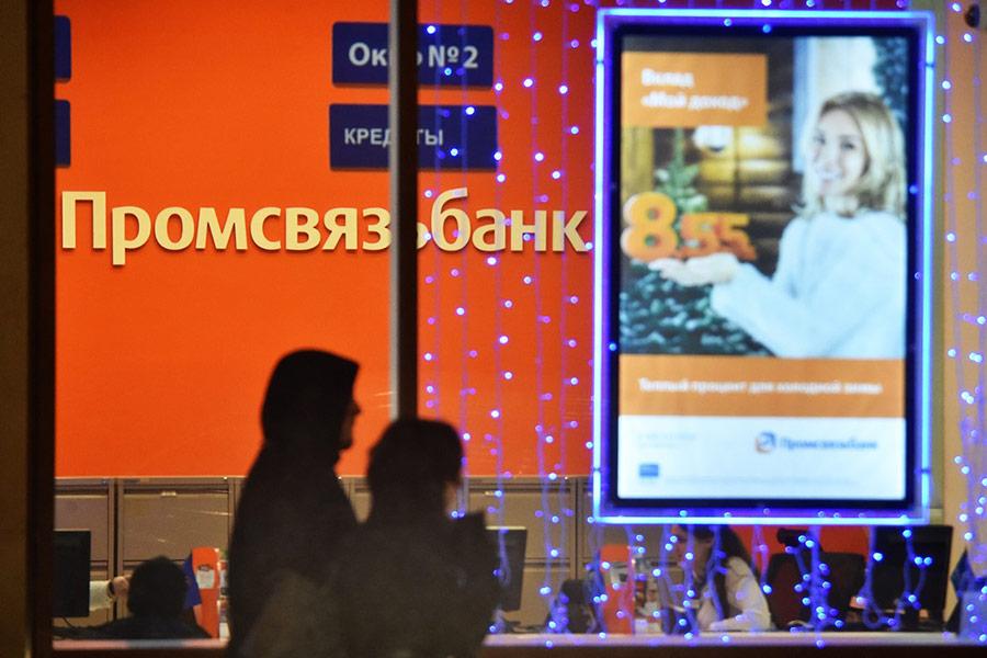 Фото:Анатолий Жданов / «Коммерсантъ»