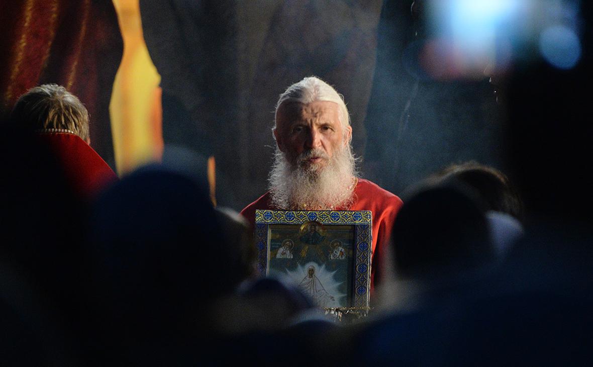 Схимонах Сергий (Романов)