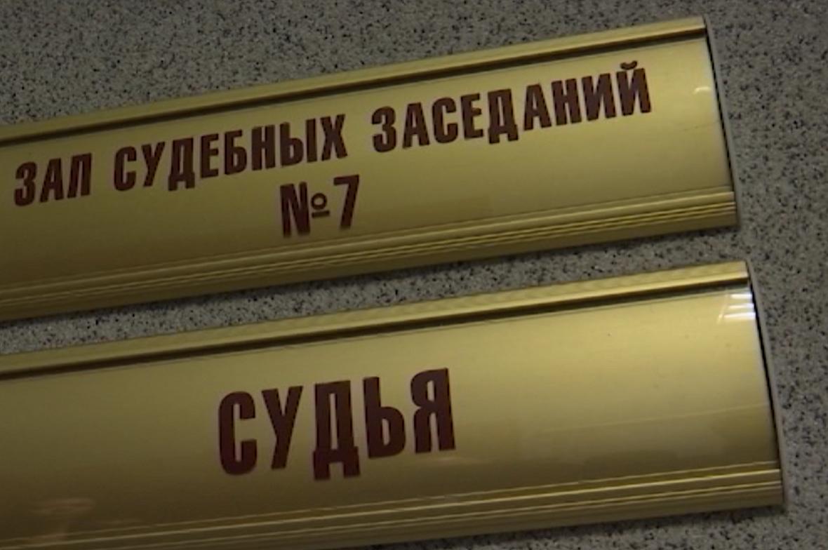 «Без отмывания»: топ-менеджер из Перми взыскал компенсацию с РФ