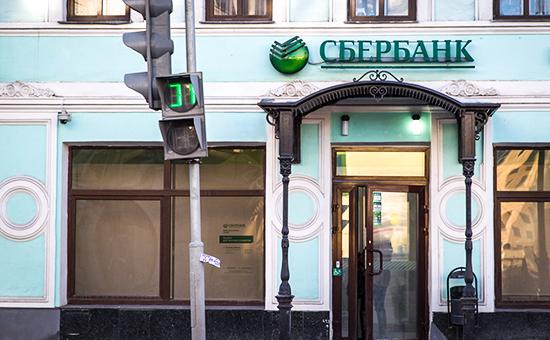 Возвращает ли сбербанк проценты по кредиту