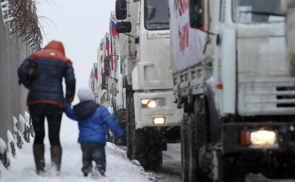 Донецк, колонна гуманитарной помощи для жителей Донбасса. Ноябрь 2014 года