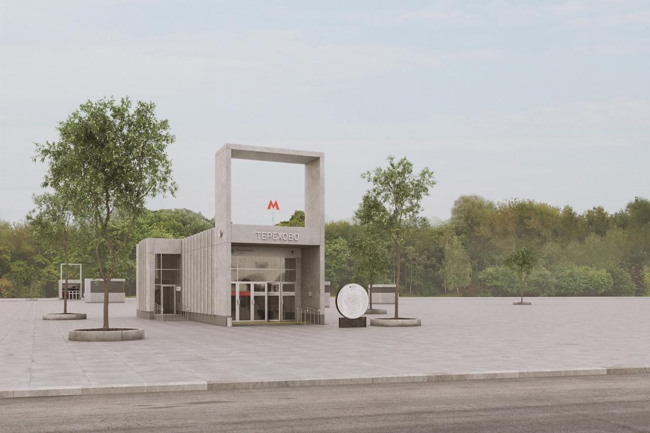 Проект станции «Терехово»