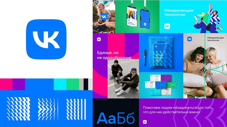 Одновременно с публикацией пресс-релиза Mail.ru обновила сайт, где подправила монограмму и добавила цветов в палитру
