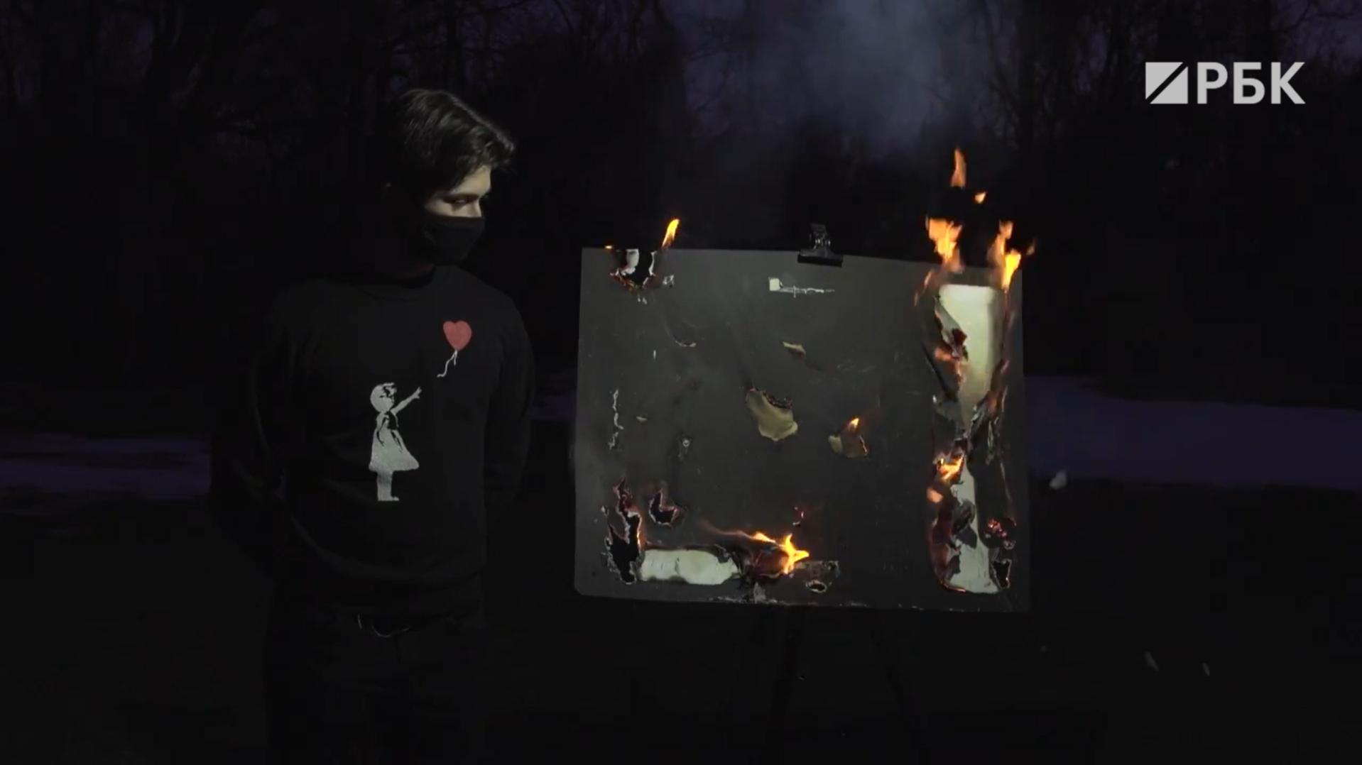 Видео:Burnt Banksy/youtube