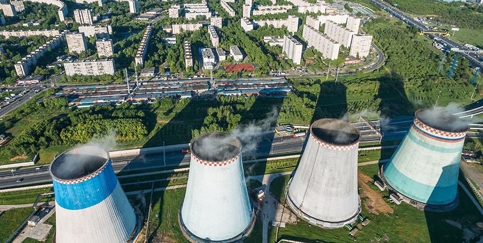 Вид на ТЭЦ и район Бирюлево Западное в Москве