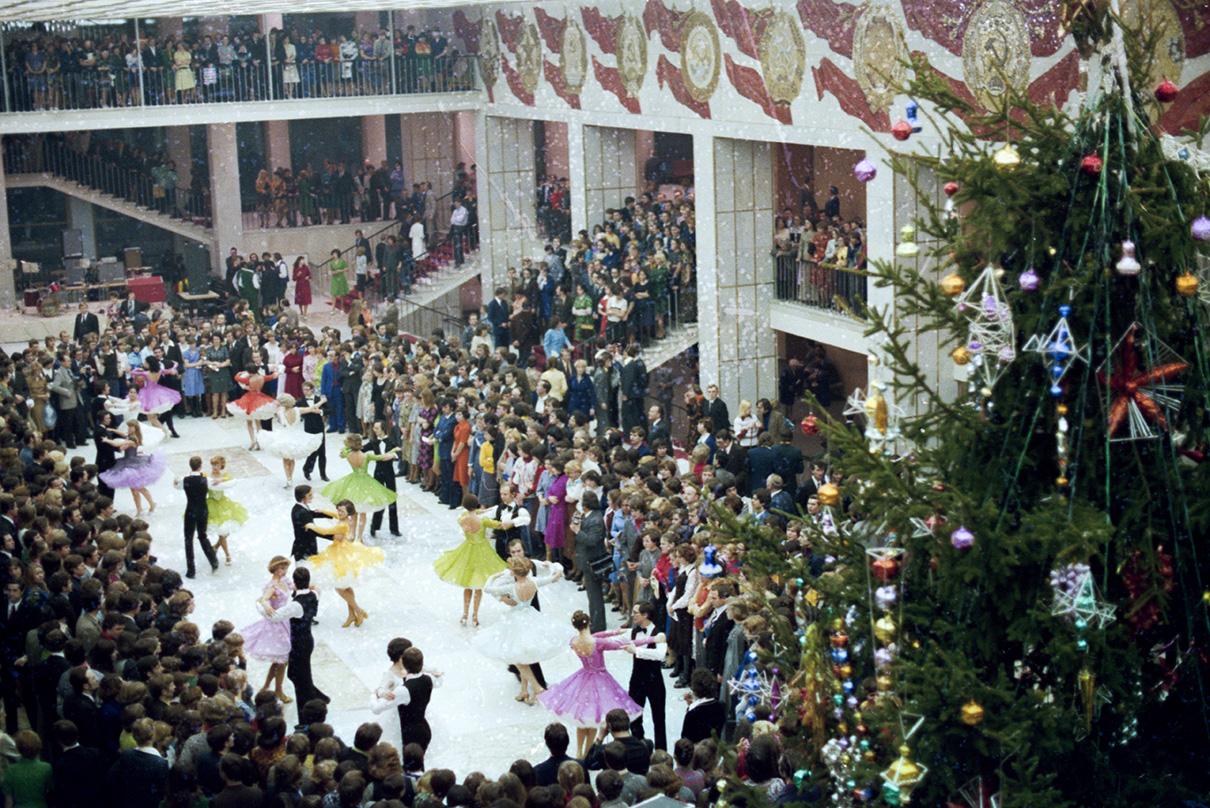 Молодежный новогодний бал в Кремлевском Дворце съездов. 1978 год
