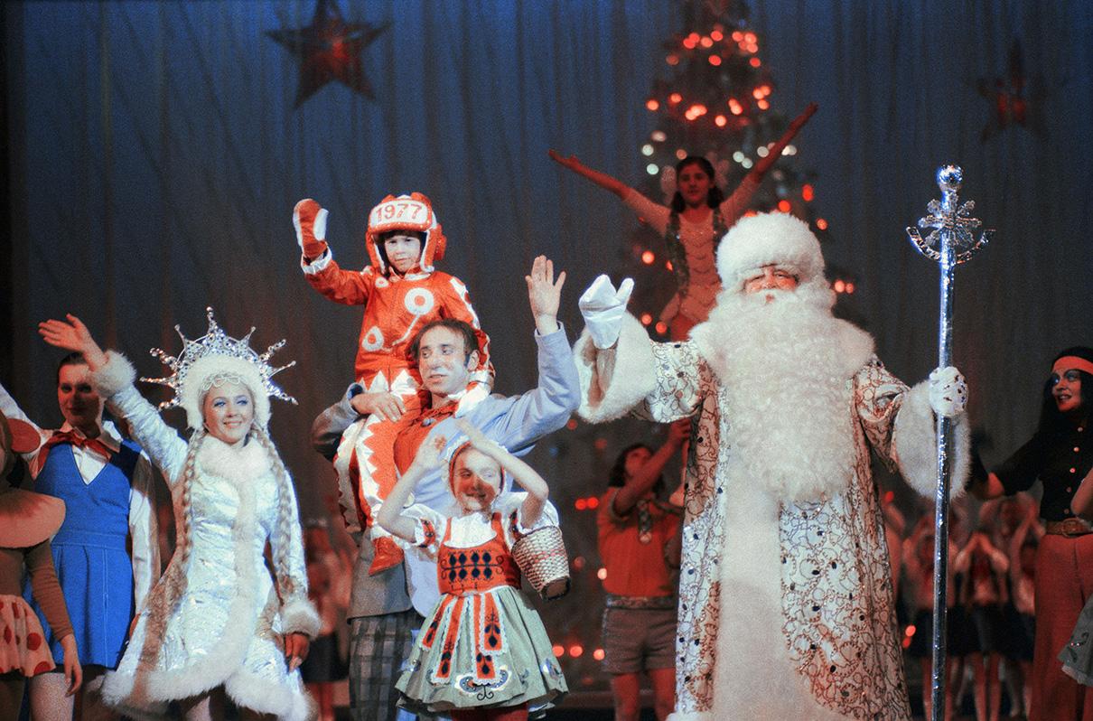 Новогоднее представление в Кремлевском Дворце съездов. 1976 год