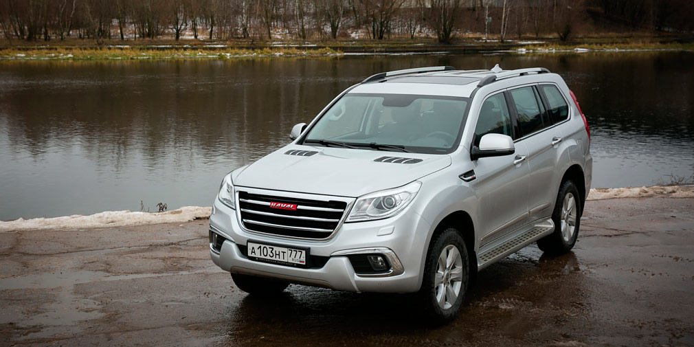 Haval H9  Самый необычный автомобиль с рамной конструкцией кузова — Haval H9. Автомобиль продается с 2,0-литровым бензиновым мотором по цене от 2299000 рублей.