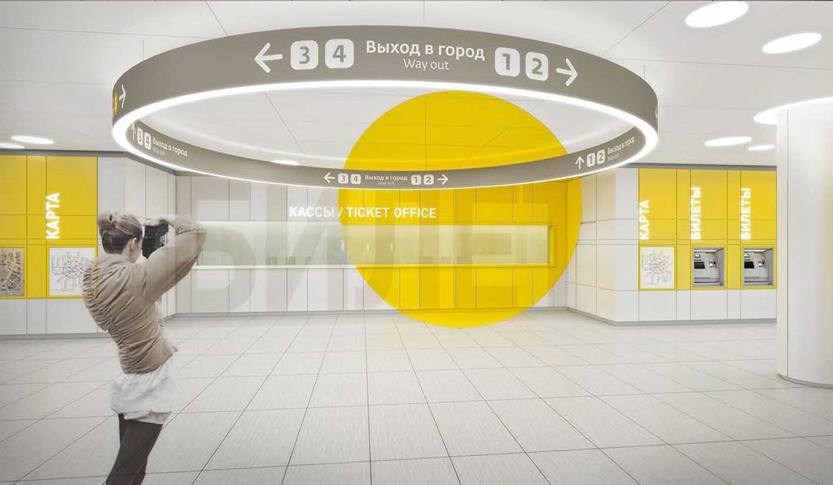 Вестибюль станции метро «Солнцево» украсит оптическая иллюзия. Поднимаясь по эскалаторам на выход, пассажиры увидят появляющийся из-за горизонта солнечный диск, который на их глазах рассыпается на части. «Солнце» состоит из нескольких фигур, расположенных на потолке, полу и стенах, потому по мере продвижения вперед и получится такой эффект