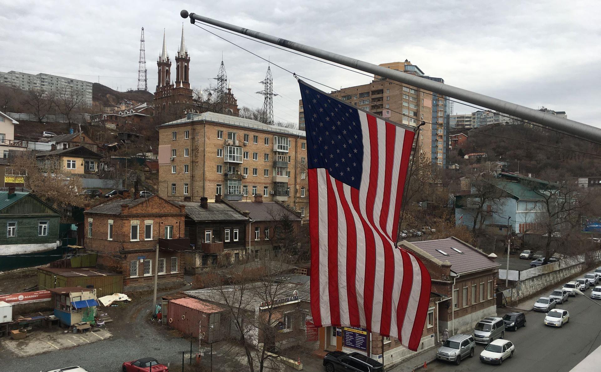 Фото: U.S. Consulate Vladivostok / Facebook