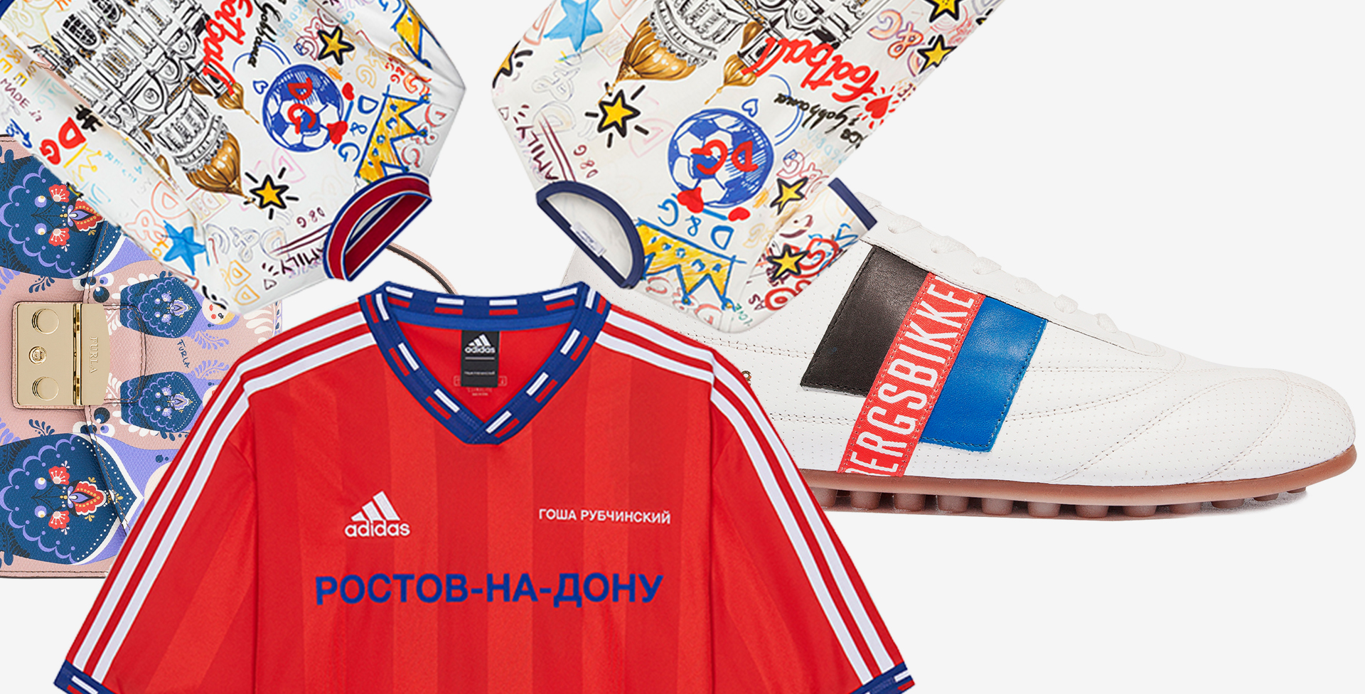 7a91edfaca26 Зачем модные бренды выпускают коллекции к чемпионату мира по футболу ::  Мода :: РБК Pink