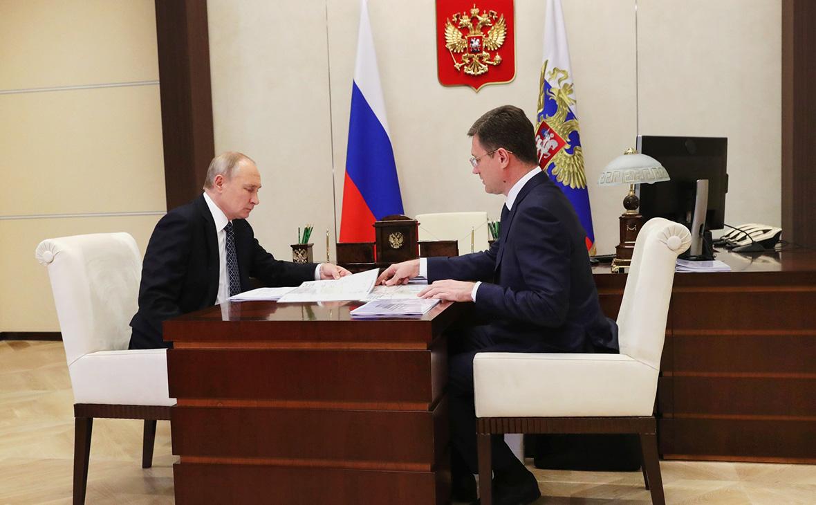 Владимир Путин иАлександрНовак