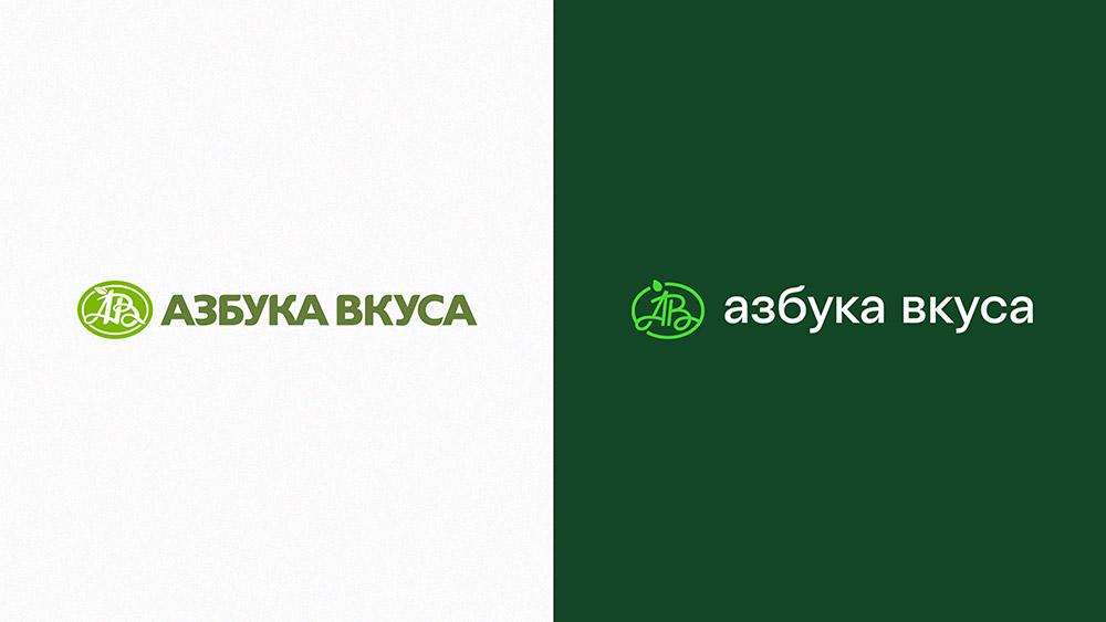 «Азбука вкуса» объявила о ребрендинге и смене логотипа
